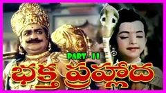 Bhaktha Prahlada - Telugu Full Length Devotional Movie Part-2 S V Ranga Rao Anjali Devi Roja Ramani