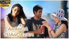 Anandha Thandavam (அனந்த தாண்டவம் ) Tamil Full Movie - Baahubali Tamanna