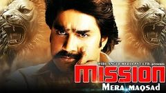 Mission Mera Maqsad (Gamyam) (2016) Dubbed Hindi Movies 2016 Full Movie | Srikanth Sarath Babu