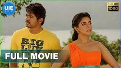 Kaavalan Tamil Full Movie