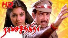 Tamil Full Movie | Ramachandra | Action Movie | Ft Sathyaraj Vijayalakshmi Ashish Vidyarthi