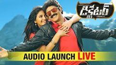 Dictator Telugu Movie Audio Launch Event | Live and Exclusive | Balakrishna Anjali Sriwass