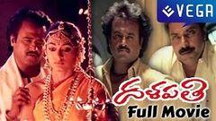 Dalapati Telugu Full Length Movie HD | Rajinikanth Telugu Super Hit Movies | Telugu Evergreen Movies