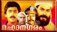 kauravar: Year 1992: Full Length Malayalam Movie