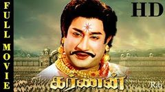 Karnan Full Movie HD | Shivaji Ganesan Savithri Ashokan NTR | Old Tamil Movies Online