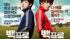 Korean Movie - Mr Perfect - Korean Comedy Movie Eng Sub