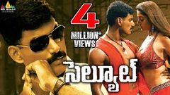 Salute Telugu Full Movie | Vishal Nayanatara | With English Subtitles
