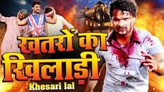 LATEST FULL MOVIES 2017 - KHATRON KA KHILADI ( FULL FILM) HD 1080P