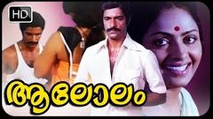 Agni shetram: 1980: Full Length Malayalam Movie