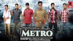 New Tamil movie 2018