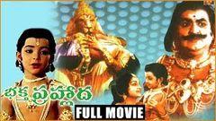 Bhakta Prahlada - Telugu Full Length Movie - S V Ranga Rao Anjali Devi Roja Ramani