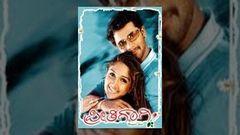 Preethigaagi | Murali Sridevi Anand | Kannada Full Movie