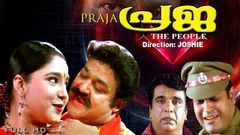 Praja 2001: Full Malayalam Movie