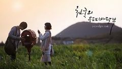 Always - Korean Movie = English Sub