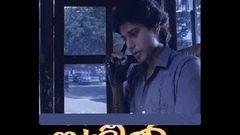 Sunil Vayassu 20 1986 Full Malayalam Movie