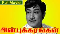 Tamil Full Movie | Anbu Karangal Full Movie | Ft Sivaji Ganesan Devika Nagesh