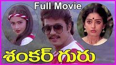 """Shankar Guru""   Arjun Seetha   Full Tamil Film   Tamil Matinee"
