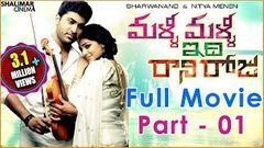 Malli Malli Idi Rani Roju Telugu Full Length Movie Sharvanand Nithya Menon Tejaswi 2015
