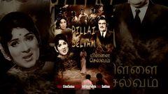 Pillai Selvam | Full Tamil Movie | Ramu Devika | Old Movie Online