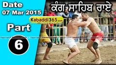 Full Event I PTC Punjabi Film Awards 2015 {Sodhi Dhanju}