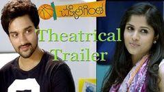 Chakiligintha Telugu Movie 2014 | starring Sumanth Ashwin Mirthika Thagubothu Ramesh