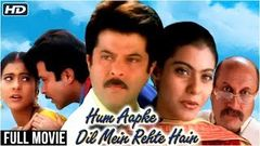 Hum Aapke Dil Mein Rehte Hain Full Hindi Movie | Anil Kapoor Kajol Johnny Lever Anupam Kher