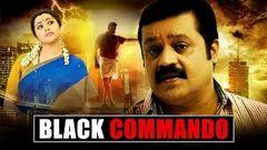 """Black Commando"" I Full Hindi(Dub) Movie I Suresh Gopi"