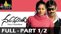 Nava Vasantam Telugu Full Movie | Part 1 2 | Tarun Aakash Priyamani | With English Subtitles