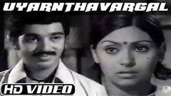 Kamal Haasan Sujatha Tamil Movie | Uyarndhavargal | Online Tamil Films