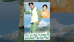 Zamindar Full Length Telugu Movie ( Classical Movie ) Akkineni Nageswara Rao Krishna Kumari