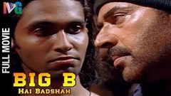 Big B Hai Badshah - Action Thriller Hindi Movie 2014 | Mammootty | Hindi Movies Full Movie