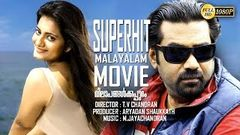 Latest Malayalam Movies 2016   New Malayalam Super Hit Full Movies 2016   Movie Full Movies 2016