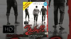 Vykuntapali (2011) - Telugu Full Movie - Krishnudu - Ajay - Tashu Kaushik