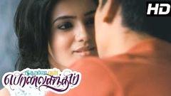 Neethaane En Ponvasantham (NEP) - Tamil Full Film | Jeeva Samantha | Ilaiyaraaja | Gowtham Menon