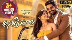 @ Nartanasala Latest Telugu Full Length Movie   Naga Shaurya Kashmira - 2019 Telugu Movies