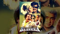 Baashha Tamil Full Movie 1995 HD RAJNIKANTH AND NAGMA