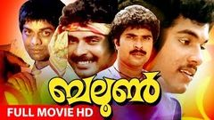 Malayalam Full Movie Mela | Mammootty Anjali Sreenivasan Raghu movies