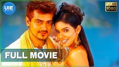 Tamil Full Movie | Aalwar | Ajit Kumar Asin | HD 1080 pix Movie