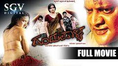 Kuruthikalam 2013: Malayalam Full length Movie