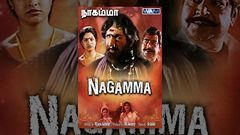 Nagamma (2005) - Watch Free Full Length Tamil Movie Online
