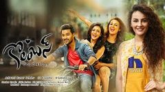 sumanth ashwin Telugu Movie 2017 | New Telugu Movies 2017 Full Length | sumanth Latest Telugu Movies