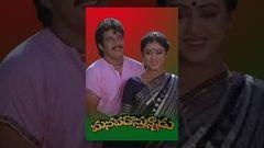 Manavadosthunnadu Telugu Full Movie Arjun Shobana Kodi Ramakrishna