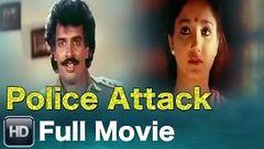 Tamil Full Movie - POLICE ATTACK