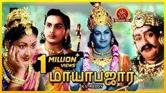 Maaya Bazaar tamil full movie
