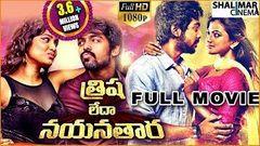 Trisha Leda Nayanthara Telugu Full Length Movie G V Prakash Kumar Anandhi Manisha Yadav