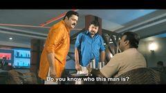 Detective - 2007 Full Malayalam Movie   Suresh Gopi   Sindhu Menon   Online Movie