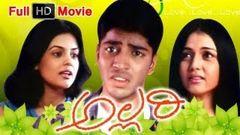 Allari Full Length Telugu Movie