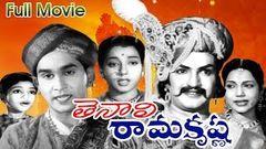 Tenali Ramakrishna 1956: Full Length Telugu Movie