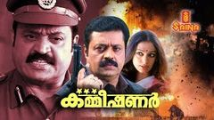 Yuvathurki Malayalam Full Movie | Malayalam Super Hit Action Movies | Suresh Gopi Vijayashanti