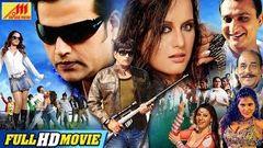 Rakhtbhoomi | Full Bhojpuri Movie | Ravi Kishan HOT Monalisa